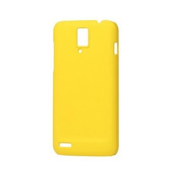 Huawei Ascend D1 Frost Taske - Gul MTP Products til  - MediaNyt