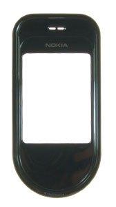 Nokia 7373 A-Cover - Blackchrome Nokia til  - MediaNyt.dk