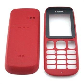 Nokia 101 Cover Sæt - Rød Nokia til  - MediaNyt