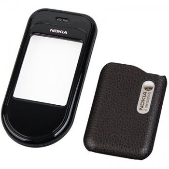 Cover Nokia 7373 - Black Chrome Nokia til  - MediaNyt.dk