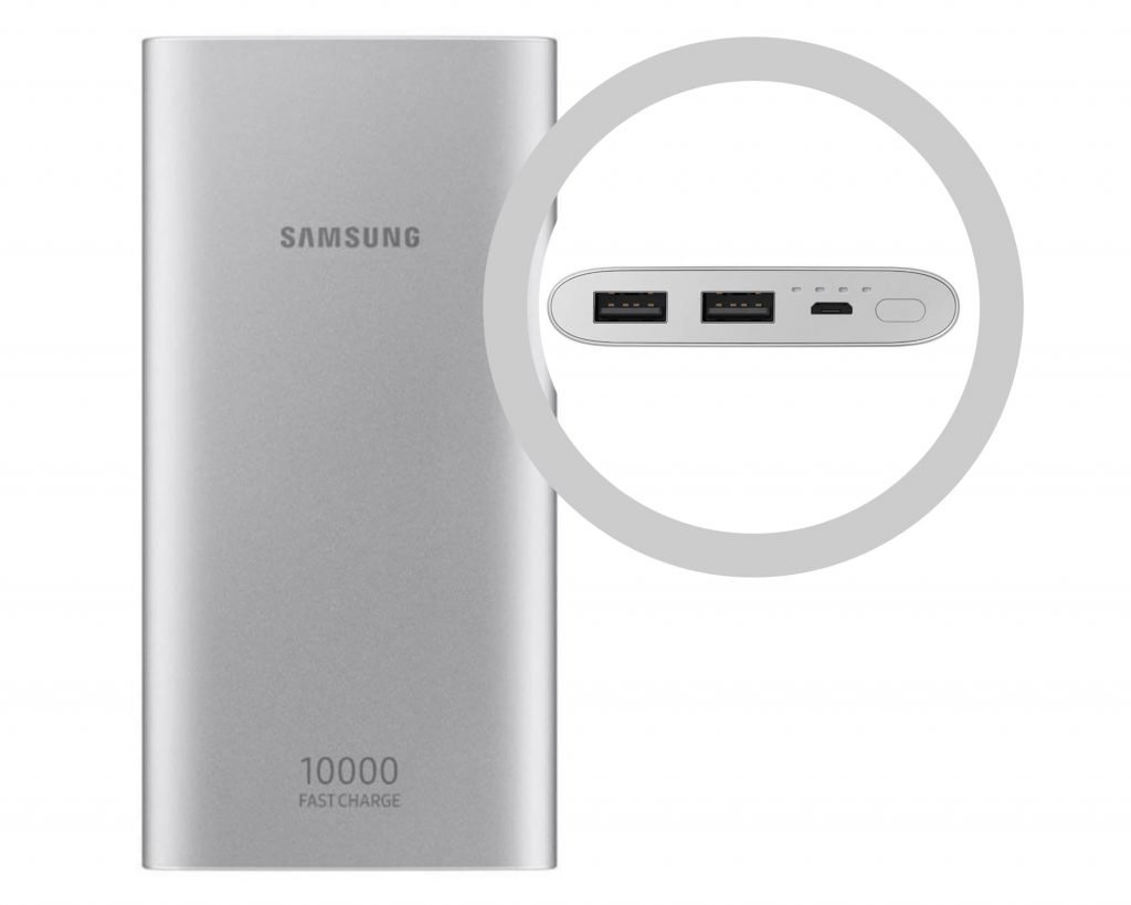 Samsung Fast Charge power bank